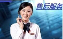 http://himg.china.cn/0/4_658_242306_242_149.jpg