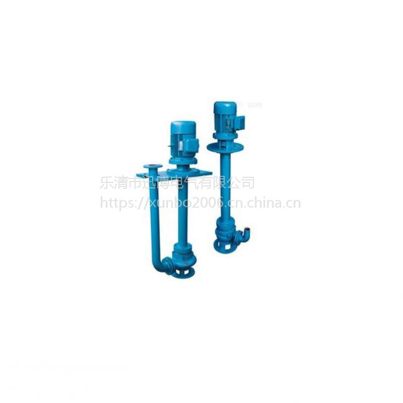 YW型液下式高效无堵塞排污泵 1.3-1.5米 单双管