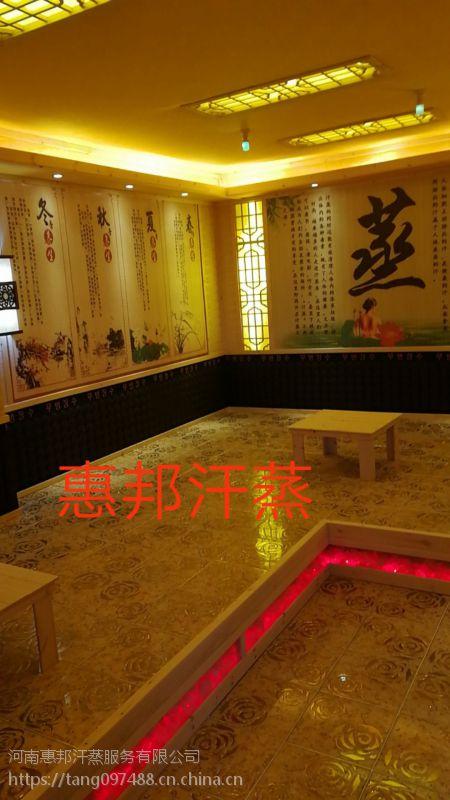河南省新郑市专业汗蒸房安装公司