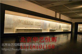 博物馆文物展柜延墙柜hyh-y023