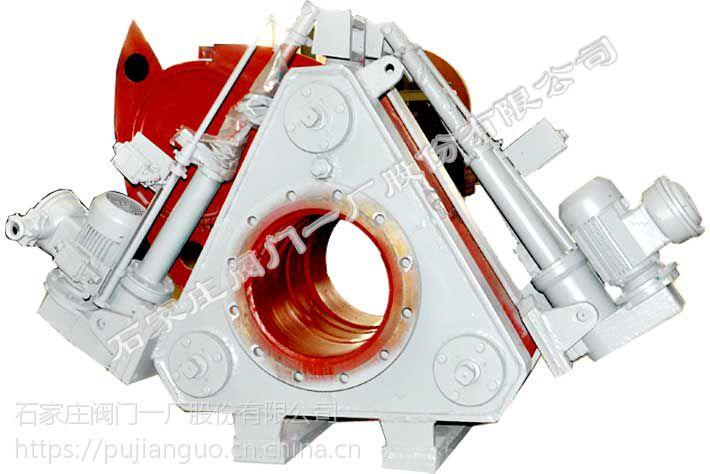 供应石家庄阀门一厂环球牌整体式电液动扇形盲板阀 (F2B43X-2.5 DN500-2000)
