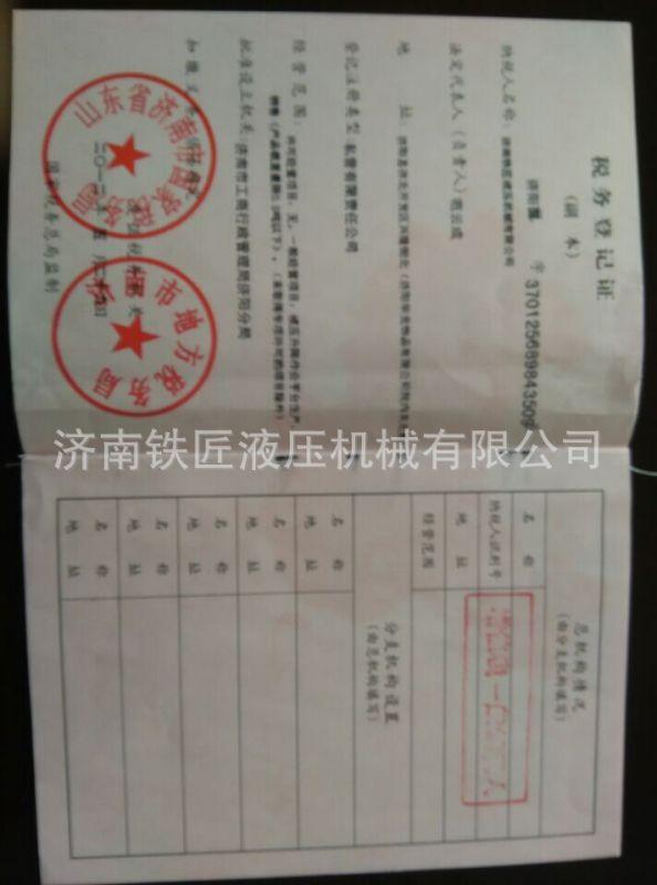 济南山东电梯直销专用厂家升降液压油缸设备3M反光膜图片