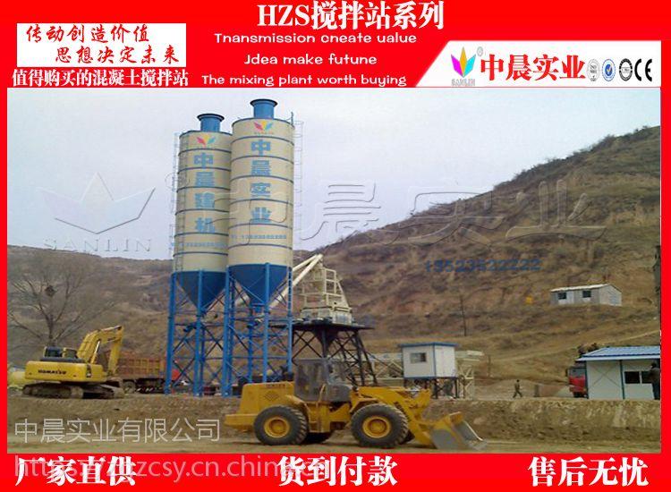 HZS35混凝土搅拌站 35搅拌站厂家 35搅拌站设备配置