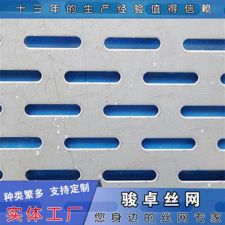 供应铝板菱形网 装饰网孔板 方孔装饰网