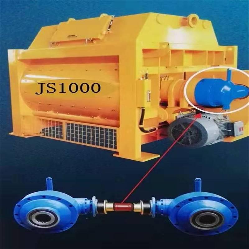 郑州搅拌机黄油泵搅拌机电动油脂润滑泵厂家直供