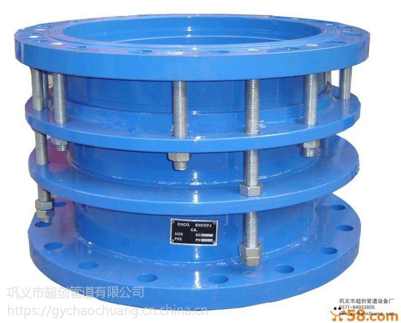 新乡钢制管道伸缩器