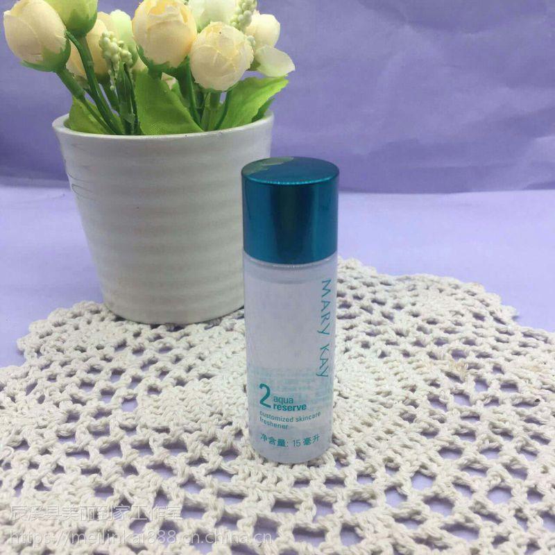 迪庆市收购玫琳凯化妆品,全国范围回收玫琳凯化妆品