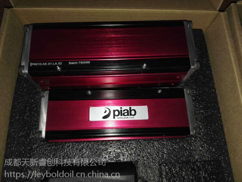 piab真空发生器PIAB P6010 MBR水处理真空泵