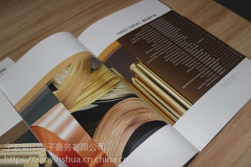 样本、画册、宣传册、说明书、杂志