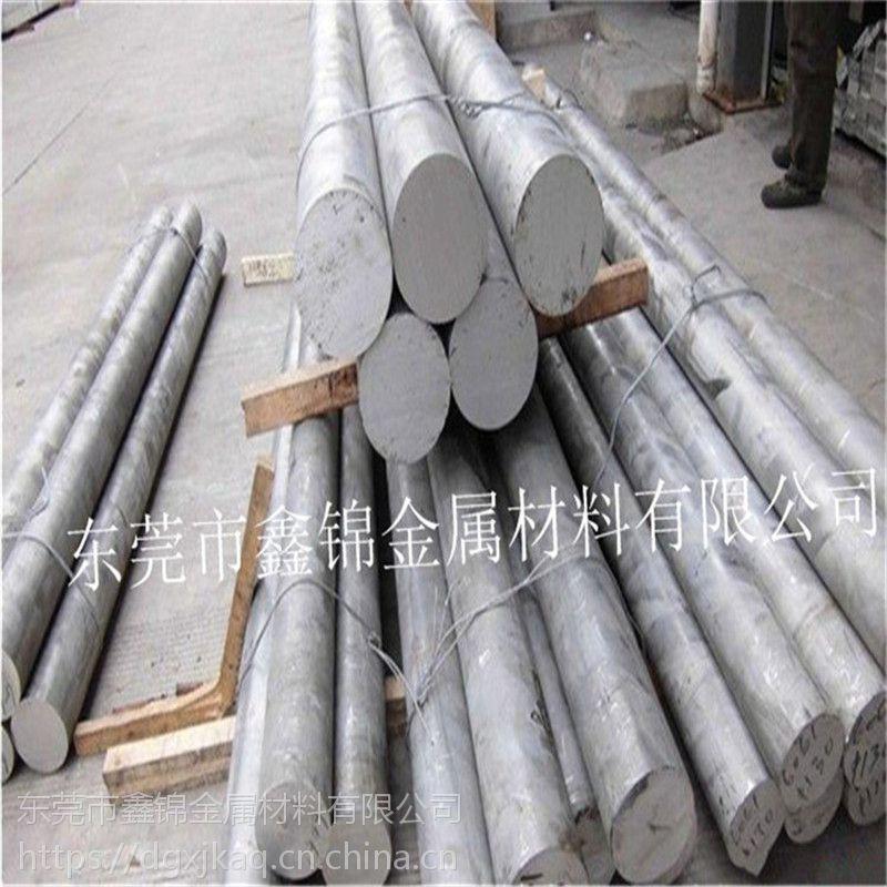 铝合金7050 铝板铝管机械性能 7050铝合金材质证明
