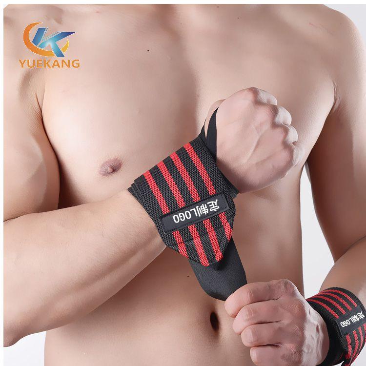 厂家直销运动护腕带 举重杠铃健身涤纶松紧松紧护手腕绑带 可定制