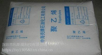 现货供应LDPE 惠州中海壳牌 2408X