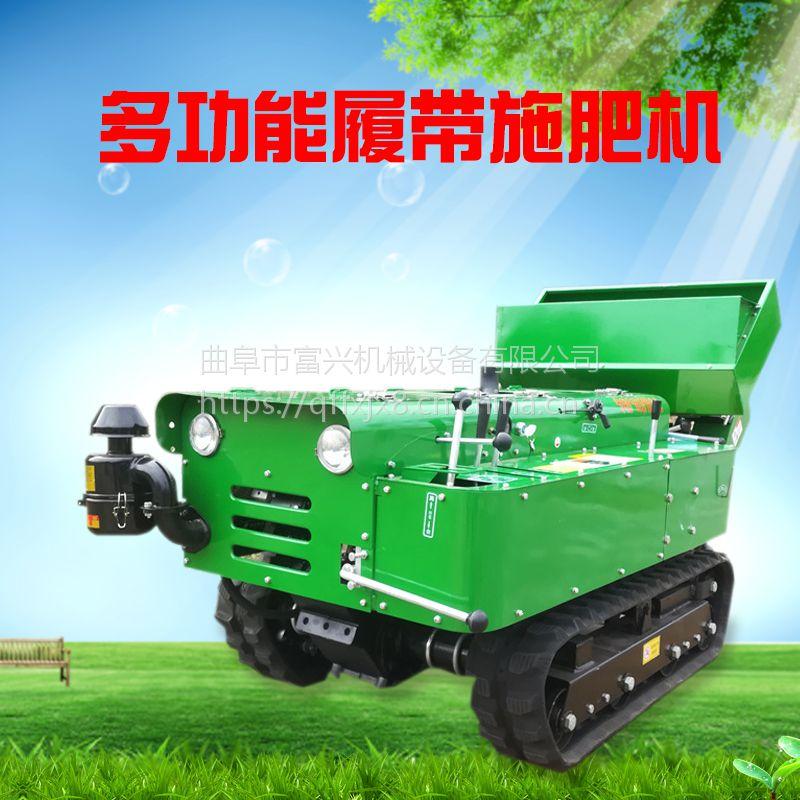 果树园林施肥机 富兴坦克履带式开沟 履带式樱桃园旋耕除草机图片