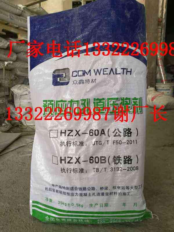 http://himg.china.cn/0/4_659_238912_600_800.jpg