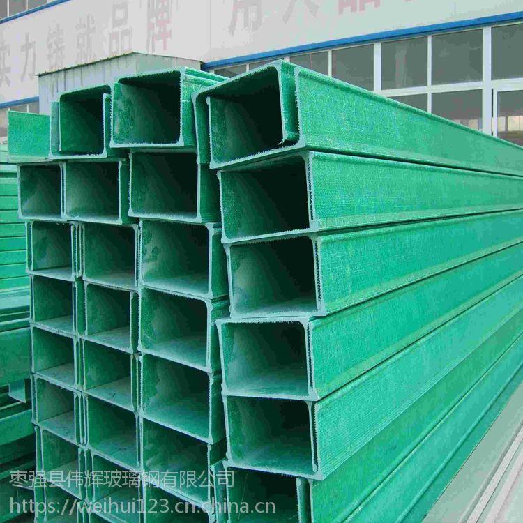 玻璃钢电缆桥架槽式防火走线槽复合式槽盒