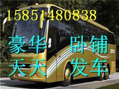 http://himg.china.cn/0/4_659_239498_240_180.jpg