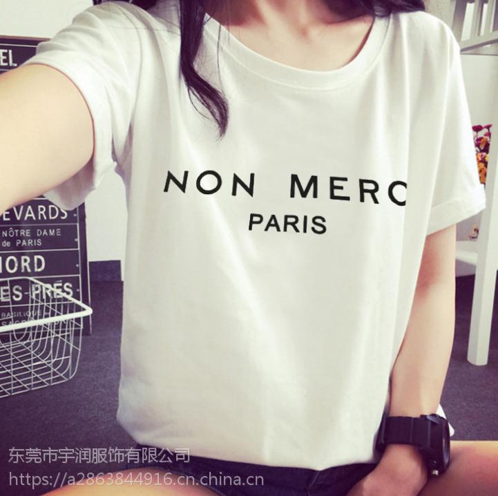 便宜女装短袖韩版T恤库存尾货女士上衣地摊货批发女士半袖清货