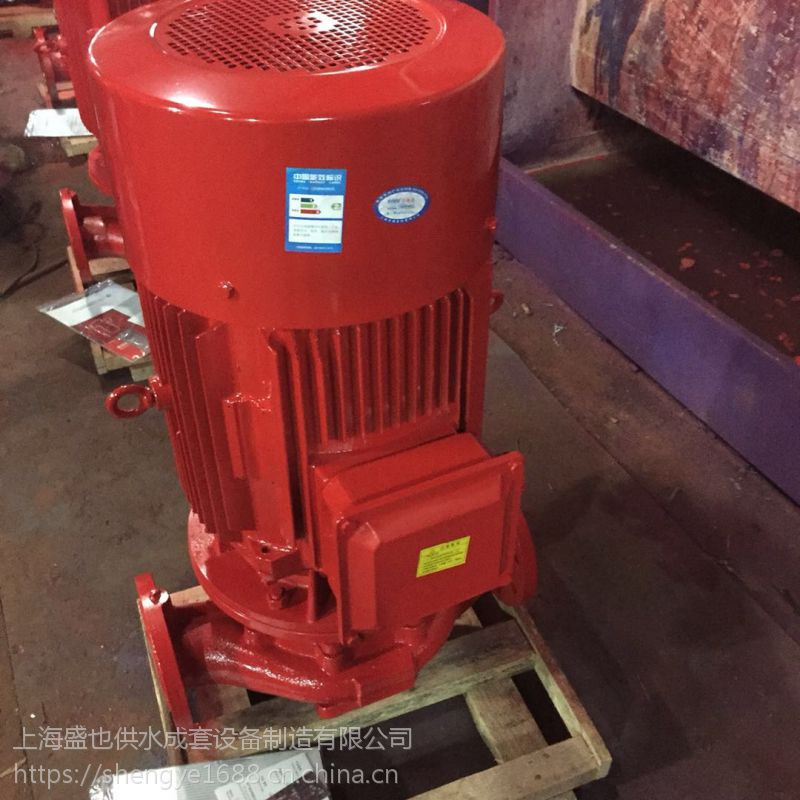 CCC消防泵厂家消防稳压泵消防喷淋泵消火栓泵XBD3.0/10-100L