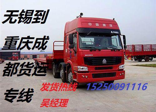 http://himg.china.cn/0/4_659_241670_500_358.jpg