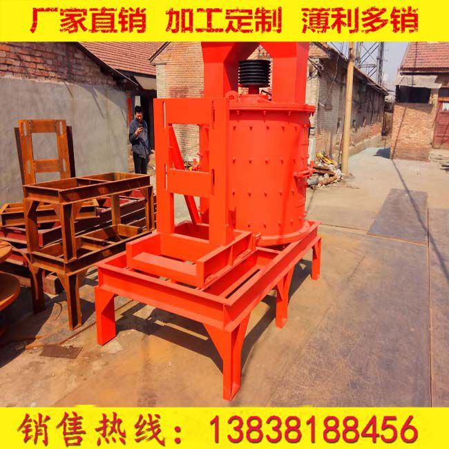 http://himg.china.cn/0/4_659_242228_650_650.jpg