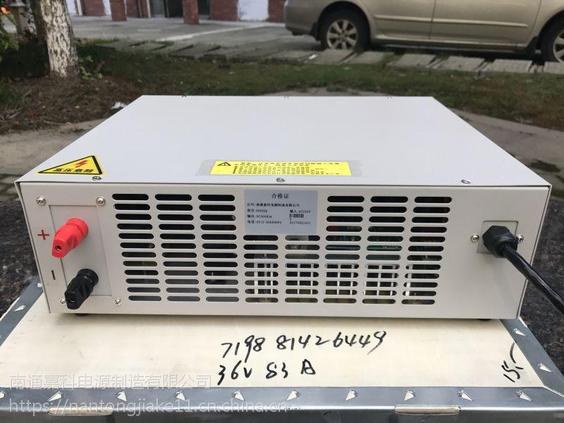 高频开关直流电源 0-12V50A直流电源12V50A直流稳压电源600W