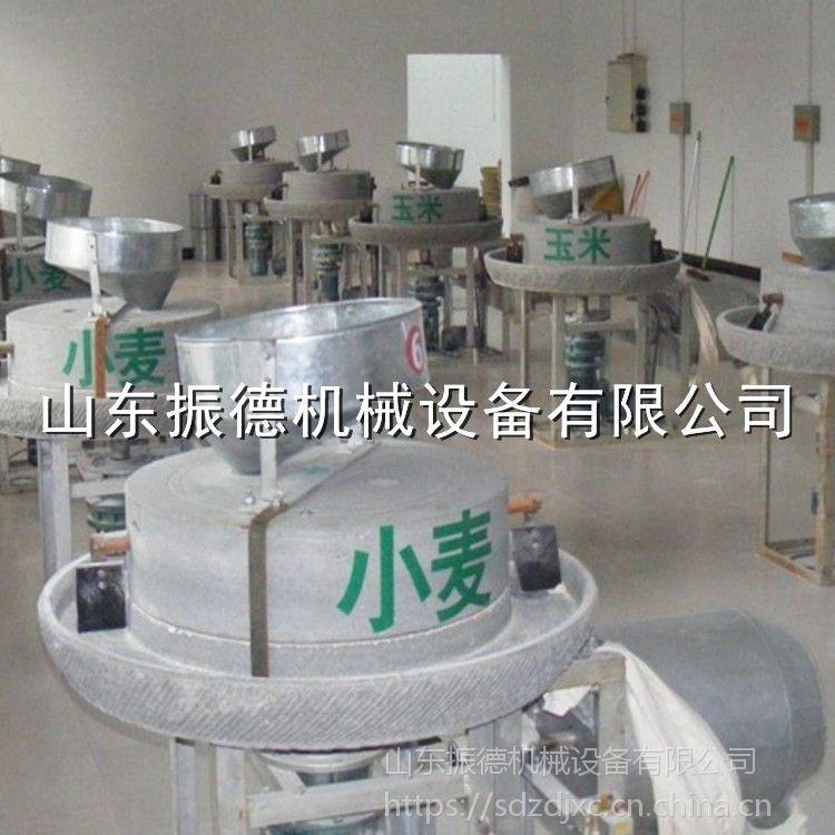 长期供应 电动面粉石磨 五谷杂粮石磨机 粮食加工面粉机 振德