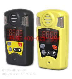 珲春袖珍式高浓度一氧化碳检测报警仪 一氧化碳检测仪价格实惠