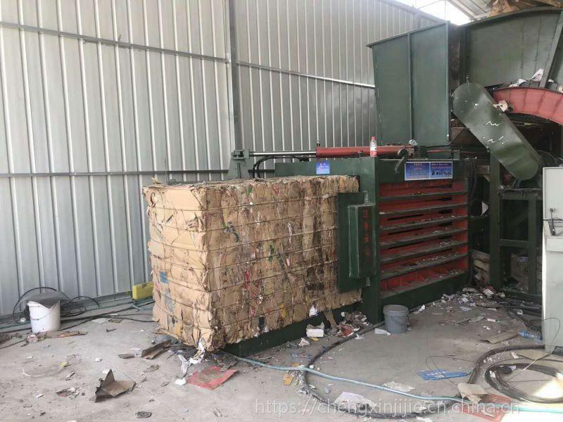 浙江宝泰机械旧废纸打包机二手转让厂家直销