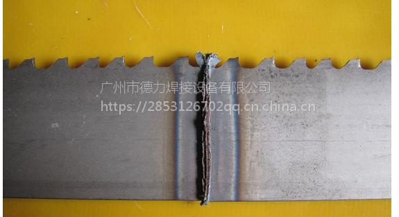 惠州市德力钢带对焊机 金属锯片对焊机 焊接回火一体设计
