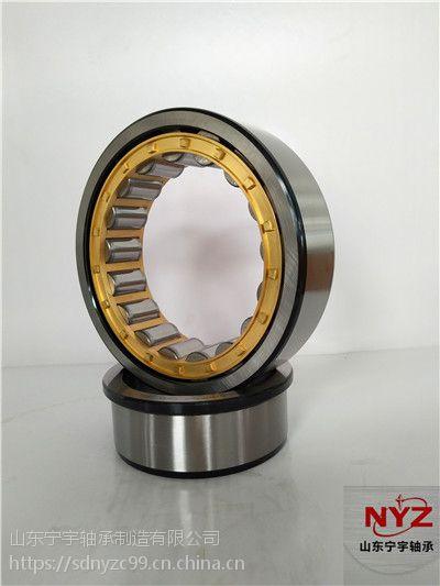 山东轴承圆柱滚子轴承型号NJ2224EM高精度轴承