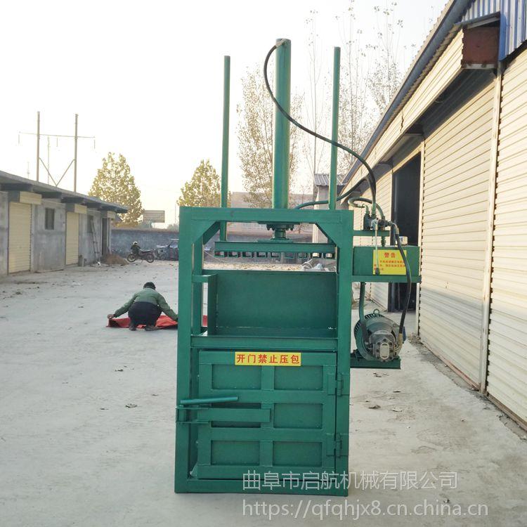 立式液压易拉罐打包机 启航塑胶手套压块机 废纸压包机厂家
