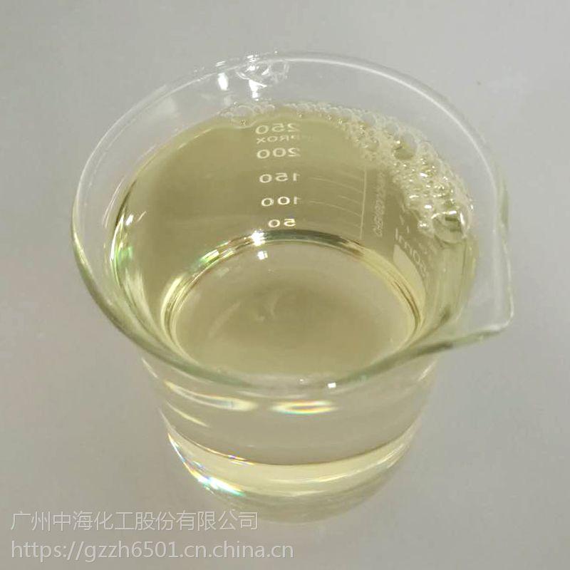 椰油酰胺丙基羟磺酸甜菜碱 CHSB-35 甜菜碱 发泡剂 高档洗涤原料