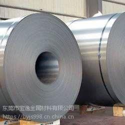 宝逸供应Y51S7 Y60S7 Z20C13冷作合金工具钢板 价格优惠 小零件可加工