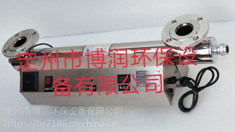 二次供水处理紫外线消毒器BR-UVC-80