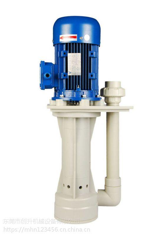浓硫酸液下泵,16年研发与制造