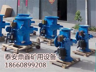 厂家直销全自动取样机 矿浆取样机,管道取样机