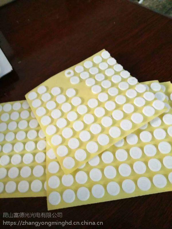 高档环保白色EVA泡棉胶垫
