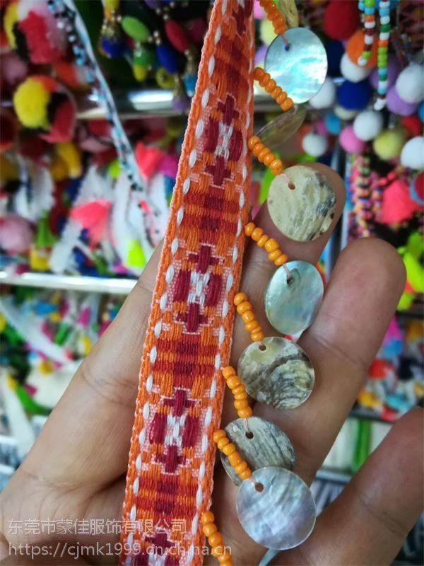 串彩珠白色绳带包袋织带花边