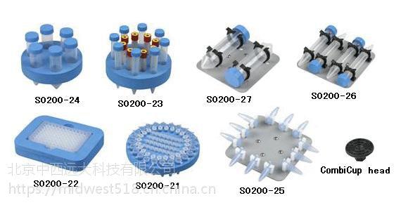 中西 漩涡混合仪美国labnet 库号:M370801 型号:BV10-VX-200