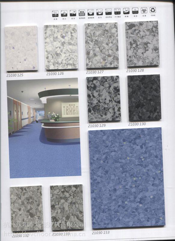 塑胶地板,巨龙品牌,同质透心地板