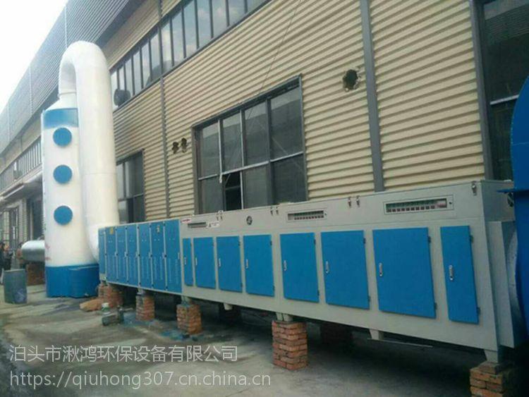 泊头烟气处理设备 uv光解空气净化器 低温等离子油漆房废气处理