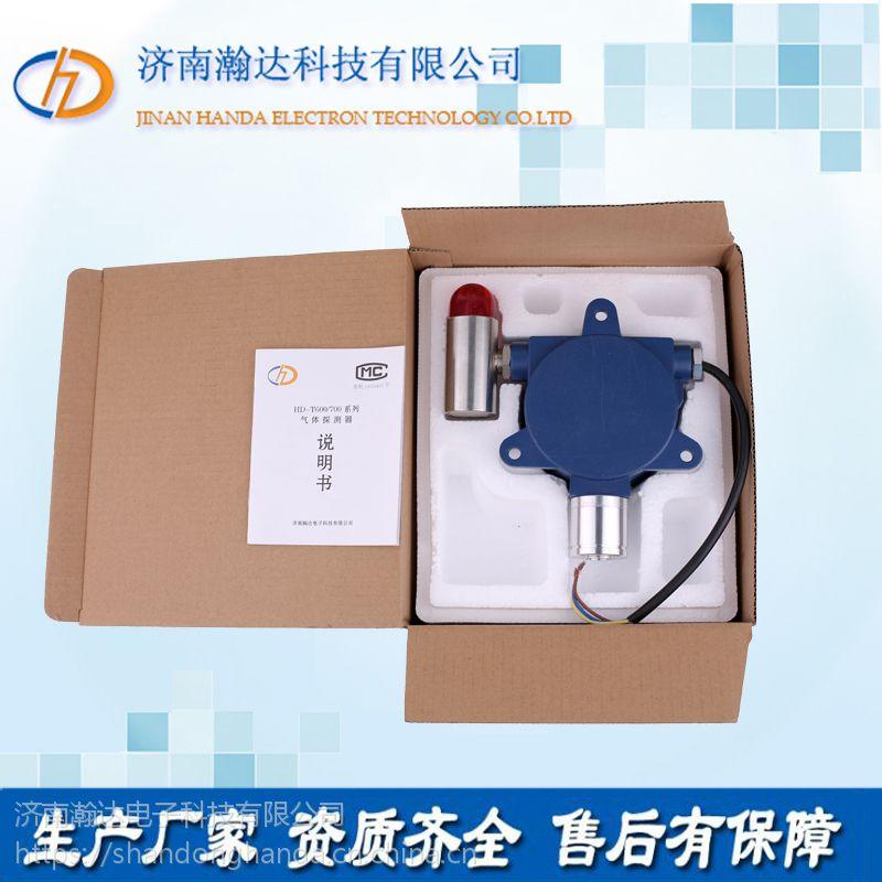 高量程一氧化碳检测报警器固定式一氧化碳检测仪