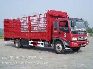 广州到佛山物流运输整车搬家返程货车联系