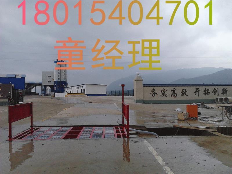 http://himg.china.cn/0/4_660_229252_800_600.jpg