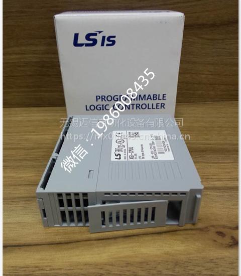 韩国LS(LG)产电XGT系列XGI-CPUU高性能PLC