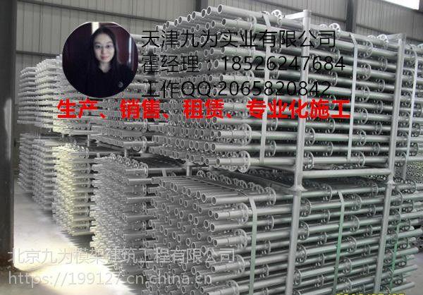安徽合肥厂家直销盘扣式脚手架建筑桥梁支撑架