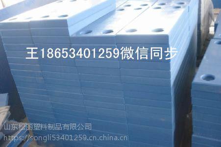 超高分子量聚乙烯板厂家电话耐腐蚀聚乙烯板密度是多少