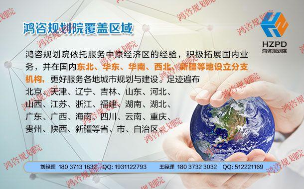 http://himg.china.cn/0/4_660_237600_610_380.jpg