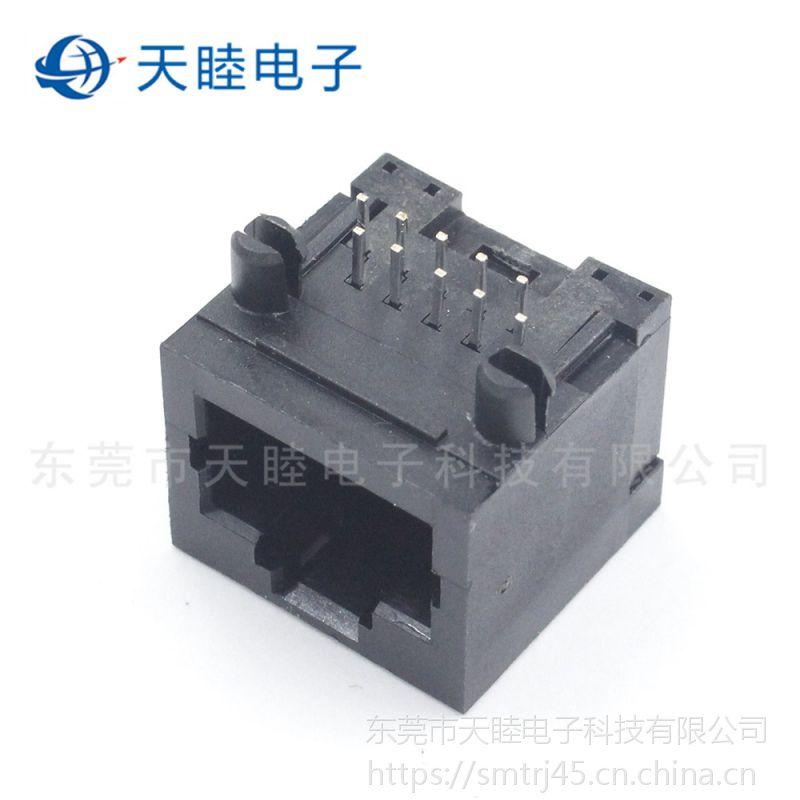 RJ48 RJ50 10P10C 90度全塑网络母座