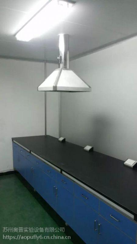 奥普0605杭州不锈钢原子吸收罩 原子排气罩厂家 杭州不锈钢抽空罩型号